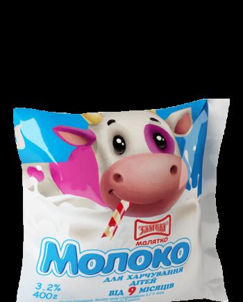 Дитяче молоко вітамінізоване 3,2% 400г ТМ _Злагода_