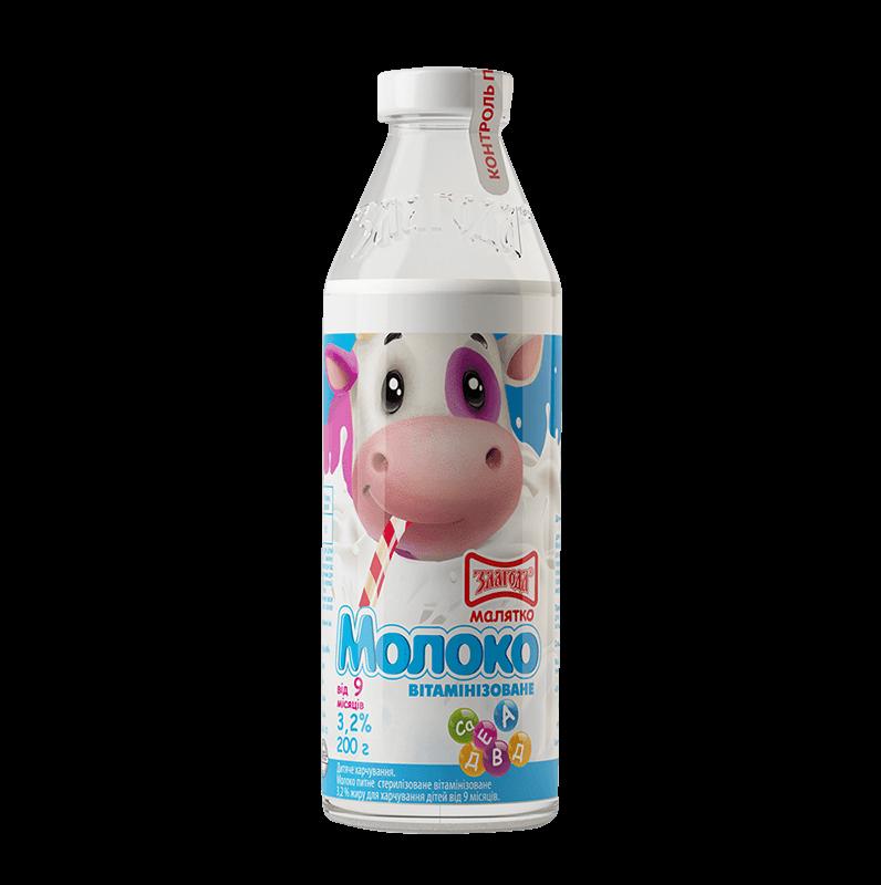 дитяче молоко 200 ТМ Злагода