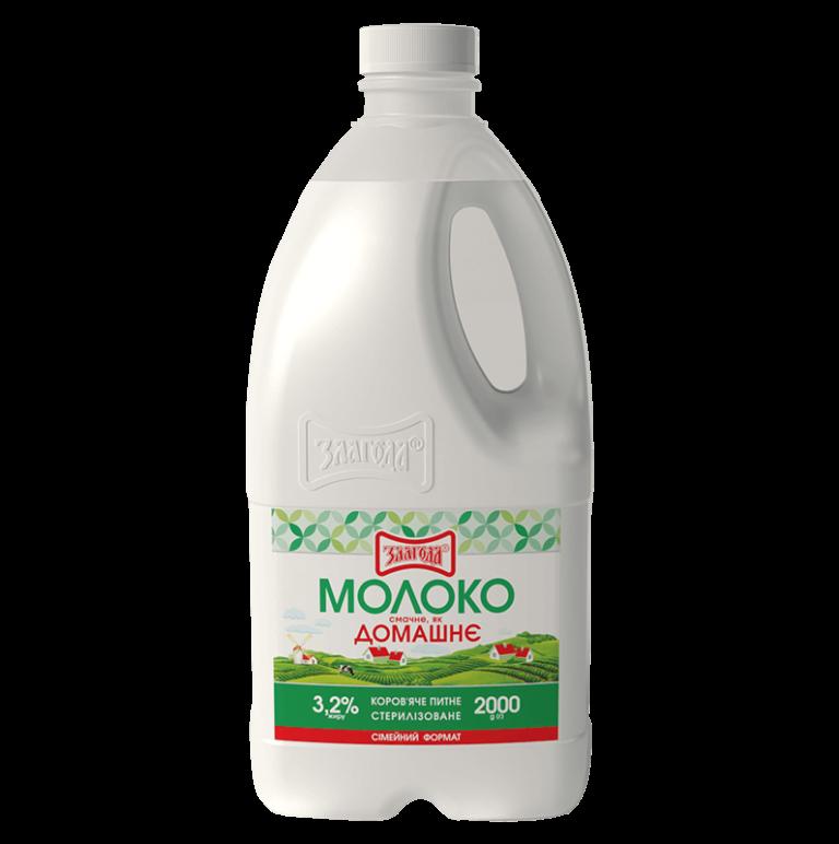 молоко домашнє ТМ Злагода