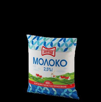 молоко 2-5 450 ТМ Злагода